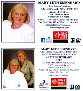 Mary Beth Business Cards